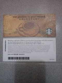 Starbucks tall size beverage coupon
