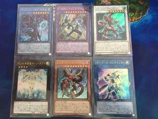 Cheapest!!! Yugioh 20 anniversary box cards