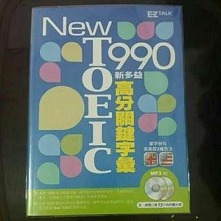 🚚 New TOEIC 990 新多益高分關鍵字彙(1書+2MP3,獨家收錄13小時英美雙版本單字、例句全文有聲朗讀)