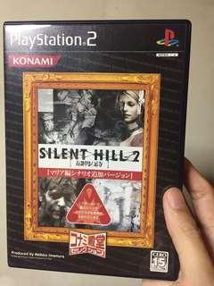 Silent Hill 2 Restless Dreams edition