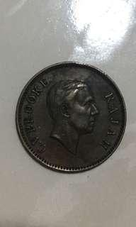 1930 One cents Sarawak copper coins