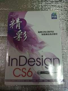 lnDesign CS6