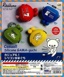 🚚 🍀扭蛋 拉拉熊 小零錢包 (黃色)