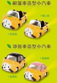 🚚 浣熊小汽車玩具手電筒-開心款