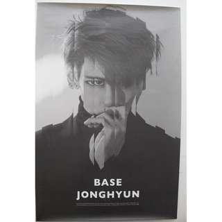 [Official] SHINee Jonghyun - Base Poster