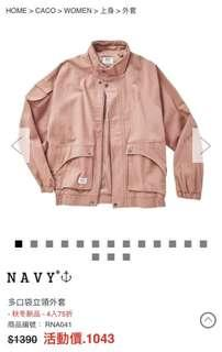 🚚 CACO 多口袋立領斜紋外套-粉色M