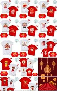 PIG YEAR 2019❤CNY Chinese New Year Family Group Tshirts Kids Tee Baby Romper