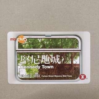 地鐵  港鐵好風景  紀念票 堅尼地城站 (包一單程及郵費) MTR Souvenir Ticket