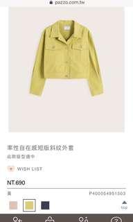 🚚 PAZZO 率性自在感短版斜紋外套-黃M