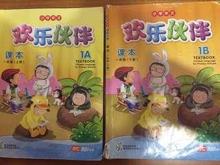 Chinese Language for Pri Schools (欢乐伙伴)1A & 1B
