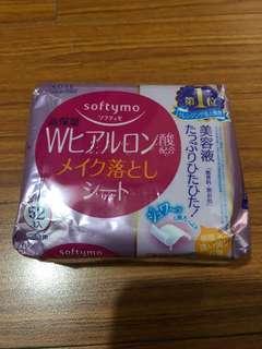 🚚 日本 卸妝棉