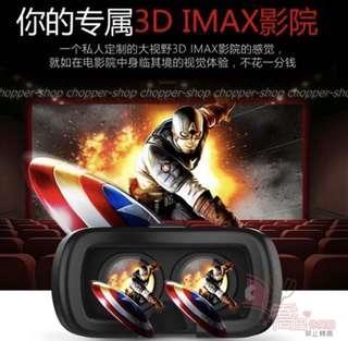 🚚 VR虛擬實境眼鏡