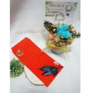 🚚 乾燥花 花束 婚禮小物 攝影道具 捧花 永生花 紅包袋