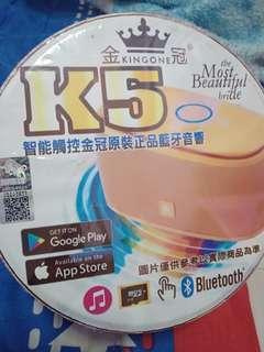 🚚 金冠k5藍牙喇叭