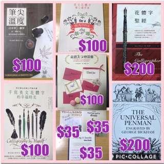 各款 西洋書法 參考書 Calligraphy Reference Book 價錢在相片上
