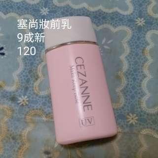 CEZANNE 長效控油妝前隔離乳