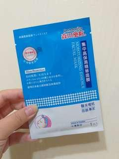 森田藥粧-高保濕精華面膜