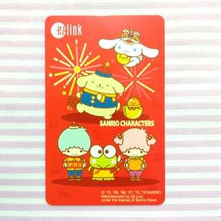 Sanrio Friends Ezlink Card