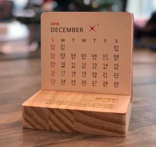 Brand new unique DBS 2019 wooden calendar