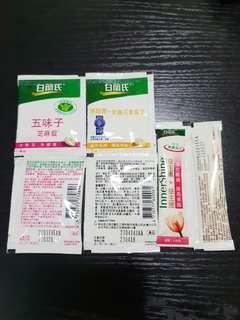 Brands samples