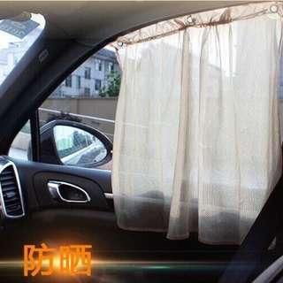 汽車吸盤式防曬窗簾