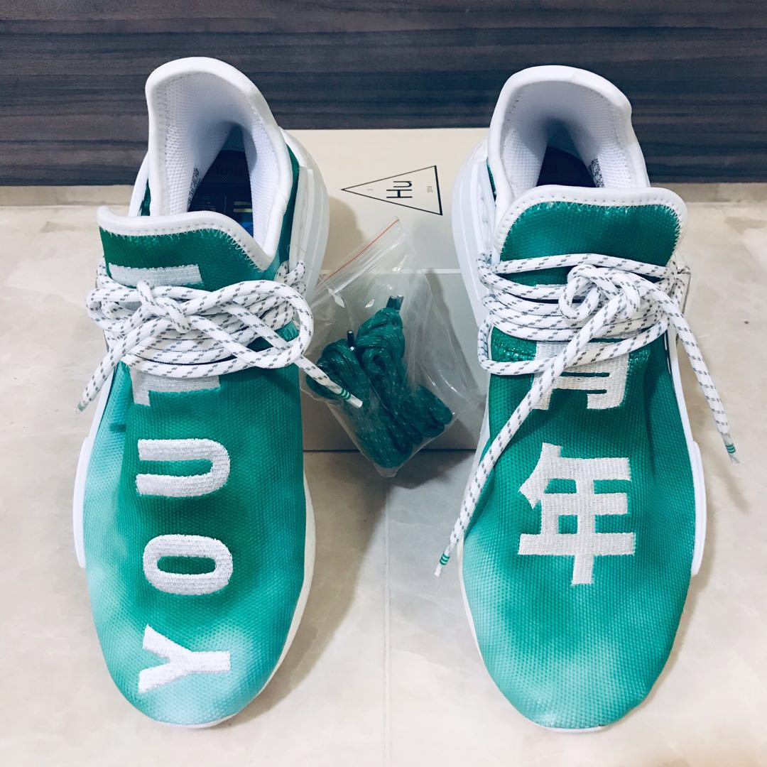87b640d35 DS Adidas NMD Human Race China Exclusive  Green