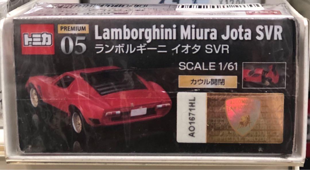 Lamborghini Miura Jota Svr 1 61 Toys Games Bricks Figurines On