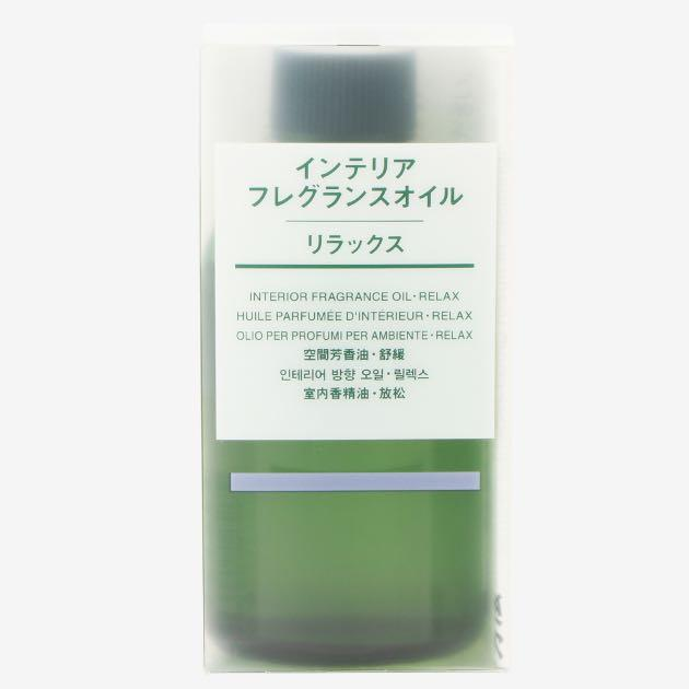 Muji Interior Fragrance Oil | Relax (refill), Home