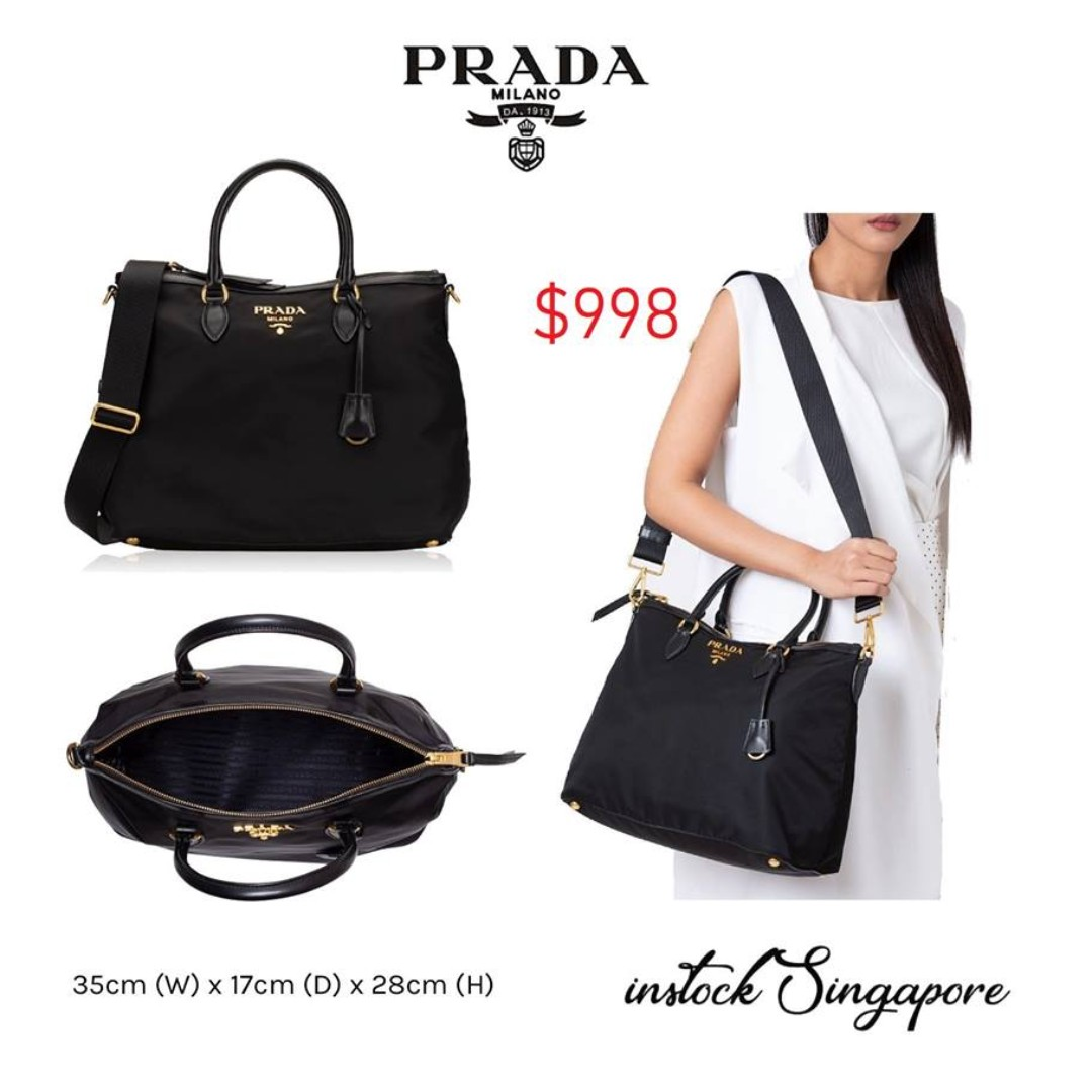 1ecce467546493 READY STOCK authentic new PRADA 1BC060 Tessuto Soft Calf Sacca Nero,  Luxury, Bags & Wallets, Sling Bags on Carousell