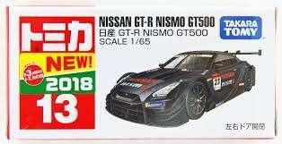 Tomica GT-R nismo GT500