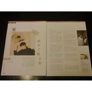 岑寧兒 雜誌彩頁2版 包平郵 匯豐/轉數快入數