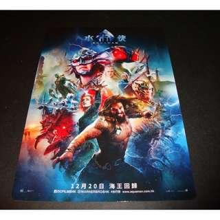 水行俠 Aquaman A5 size 年曆卡 1張 2019 Calendar 電影宣傳品