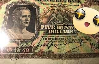 高價 徵求 香港 錢幣 紙幣 郵票 黑膠 98411321