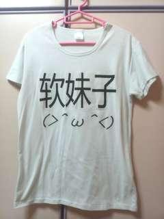 软妹子 Chinese Tumblr Tee