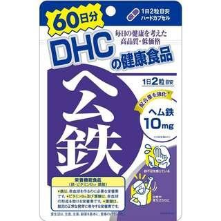 【全新現貨在台】🇯🇵日本帶回~DHC紅嫩鐵質(60日份)/💕