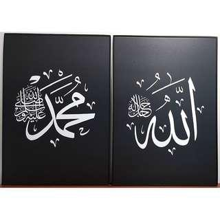 BN Allah SWT and Muhammad sAW pair black frame  FLASH SALE