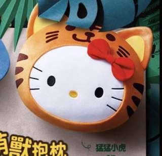 Hello Kitty Jungle Beast Pillow McDonald's Tiger Taiwan