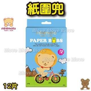 Blove Minimoto Paper Bibs 嬰兒 圍嘴 圍咀 防跌飯防水飯兜 BB口水巾軟膠口水肩 可捲摺 紙圍兜 12片 #MI_YA0555