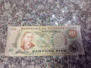 Uang kertas Pilipina 1949