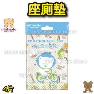 Blove Minimoto Pottis Toilet Seat Cover 兒童 嬰兒學習BB廁所厠所 馬桶 小孩 廁所板 BB廁板 BB坐廁 座廁墊(4片) #MI_YA0556