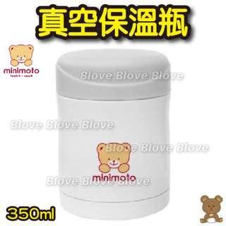 Blove Minimoto 保暖瓶 保暖壺 暖水壺 保溫壺 保冷壺 食物盒 飯盒 不鏽鋼 真空壺 真空保溫瓶 350ml #MI_YA3304