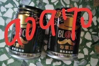 🚚 《sweet heart》BLACK 布萊克 濃粹黑咖啡240ml 無香料/無糖/無色素