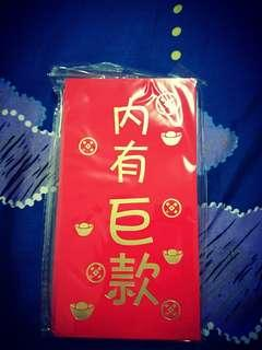 🚚 💎個性紅包袋💎