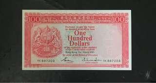 匯豐銀行1983年100元887 203