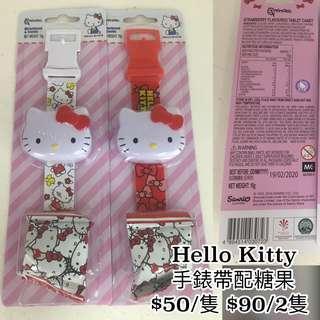 新加坡直送 Hello Kitty 手錶帶 配 糖果
