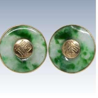 Gorgeous 10K Yellow Gold Translucent Green Jade Disk Screw-Back Earrings