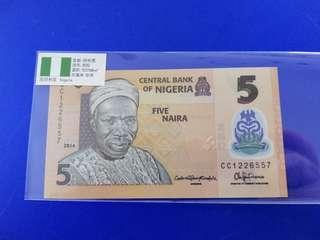 Nigeria 5 Naira Polymer UNC Note