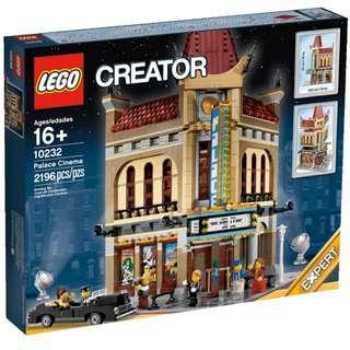 Lego Palace Cinema Modular Expert