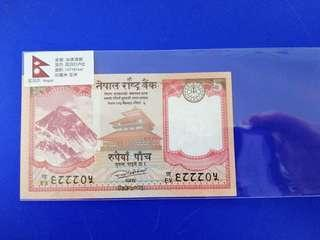 Nepal 5 Rupees UNC Note