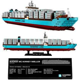Lego Maersk 'Triple-E' container vessel – a true giant of the seas!